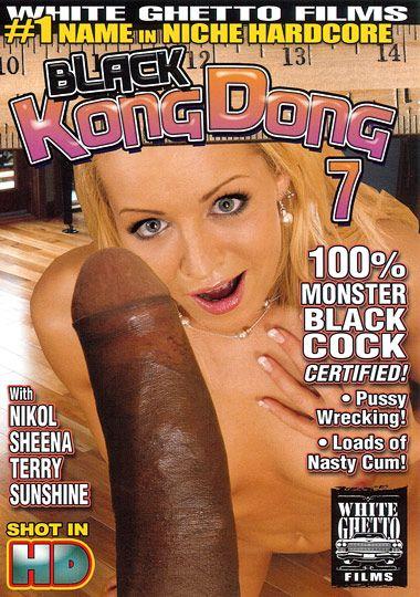 Black Kong Dong 7