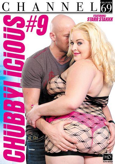 Chubbylicious 9
